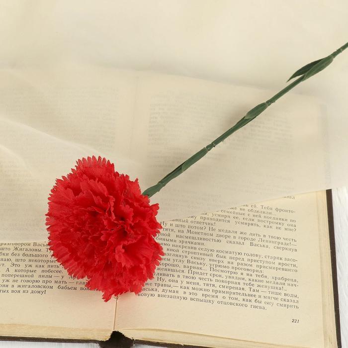 Цветы искусственные гвоздика красная 50 см