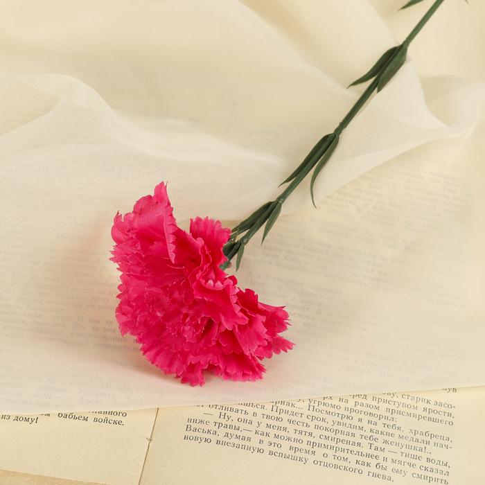 Цветы искусственные гвоздика розовая 50 см