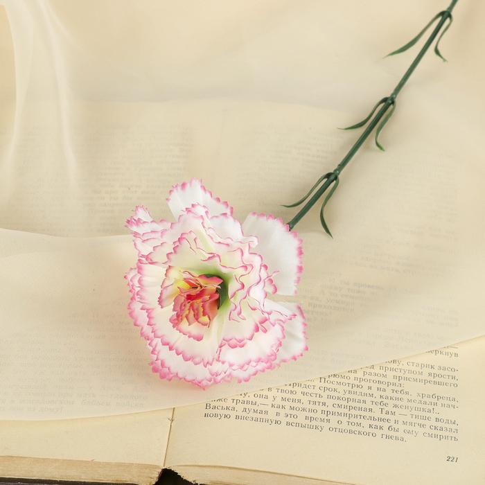 Цветы искусственные гвоздика белая 50 см