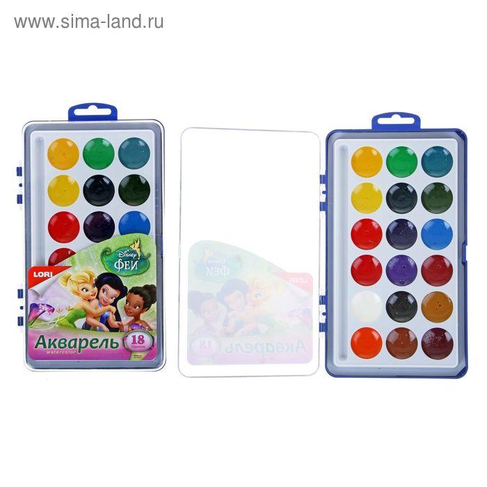 Акварель Disney «Феи», 18 цветов, в пластиковой коробке, без кисти