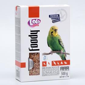 Корм полнорационный LoLo Pets для волнистых попугаев, 500 г.
