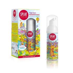 Пенка для полости рта Splat Junior кальций и молочные ферменты, 50 мл