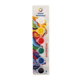 Краска акриловая, набор 6 цветов х 5 мл, Экспоприбор «Классические»