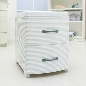 Комод 2-х секционный «Ротанг», цвет белый