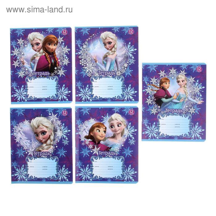 """Тетрадь 12 листов линейка Disney """"Холодное сердце"""", картонная обложка, 5 видов МИКС"""
