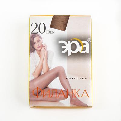 Колготки женские «Филанка» 20, цвет телесный, размер 4 - Фото 1