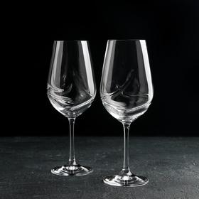 Набор бокалов для вина Bohemia Crystal «Турбуленция», 550 мл, 2 шт