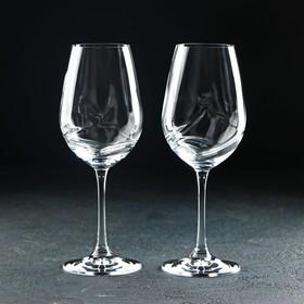 Набор бокалов для вина Bohemia Crystal «Турбуленция», 350 мл, 2 шт
