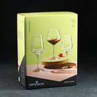 Набор бокалов для вина Bohemia Crystal «Турбуленция», 350 мл, 2 шт - Фото 3
