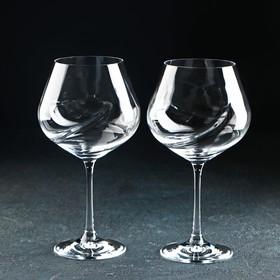Набор бокалов для вина «Турбуленция», 570 мл, 2 шт