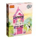 Конструктор «Девчонки: принцесса в замке», 167 деталей - Фото 1