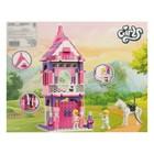 Конструктор «Девчонки: принцесса в замке», 167 деталей - Фото 2