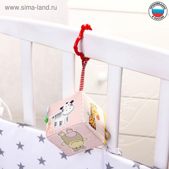 Подвеска мягкая «Куб» на кроватку/коляску, виды МИКС