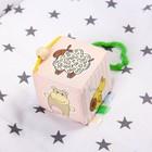 Подвеска мягкая «Куб» на кроватку/коляску, виды МИКС - Фото 4