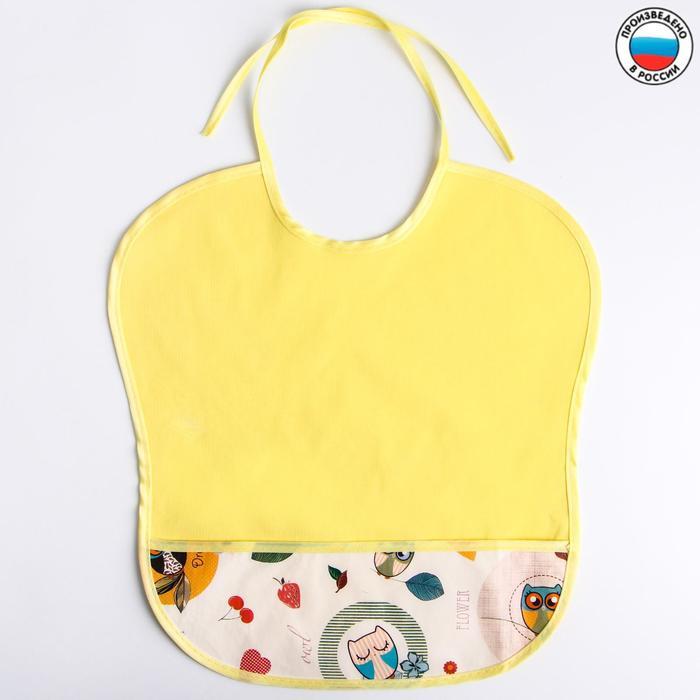 Нагрудник с карманом, из нетканого полотна с ПВХ покрытием, «Совы», цвет МИКС