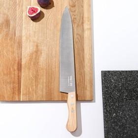 Нож кухонный «Поварская тройка» универсальный, лезвие 25 см, с деревянной ручкой