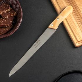 Нож кухонный «Гастрономический» для мяса, лезвие 26 см, деревянная рукоять