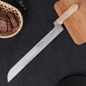 Нож кухонный «Универсал», лезвие 33 см, с деревянной ручкой