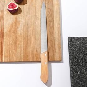 Нож кухонный «Гастрономический», для мяса, лезвие 23,5 см, деревянная рукоять
