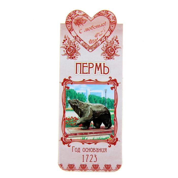 Закладка Пермь