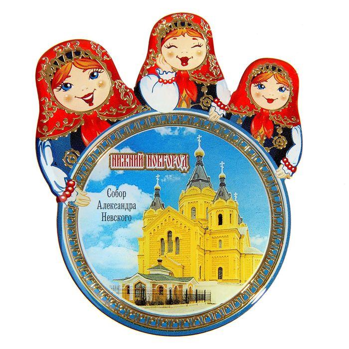 Магнит с матрёшками Нижний Новгород. Собор Александра Невского