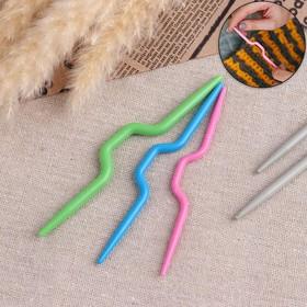 Набор вспомогательных спиц для вязания, d = 3/4/5 мм, 3 шт, цвет МИКС Ош
