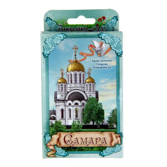 настоянию оптовые открытки в самаре стране всего