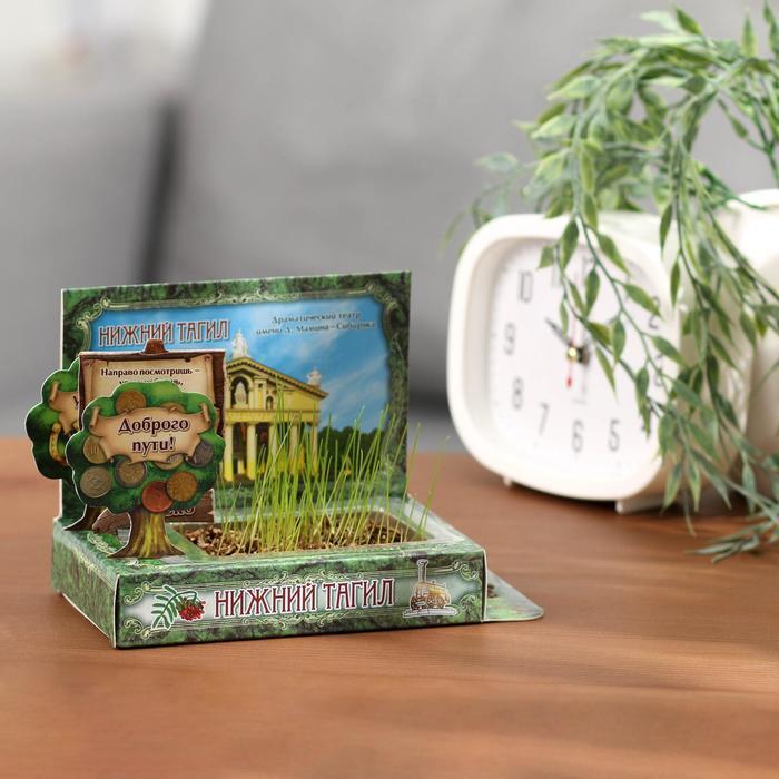 Растущая травка в открытке Нижний Тагил
