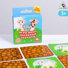 Настольная мемори игра «Забавные зверята», 24 карточки Ош