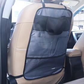 Органайзер на спинку сиденья, 7 карманов, цвет серый