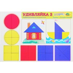 Игровой материал для блоков Дьенеша «Удивляйка 3»