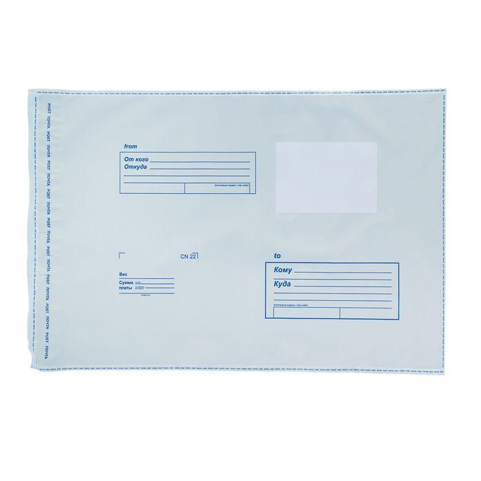 Конверт пластиковый почтовый 250х353мм №4