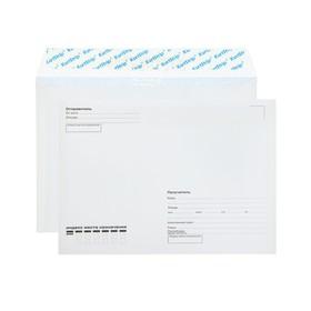 Конверт почтовый С5 162х229 мм, поле «Кому-куда», без окна, силиконовая лента, 80 г/м², в упаковке 1000 шт. Ош