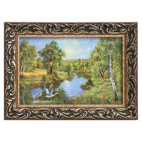 Картина 'Аисты на берегу речки' Ош
