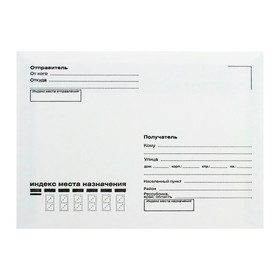 Конверт почтовый С6 114х162 мм, поле «Кому-куда», без окна, силиконовая лента, внутренняя запечатка, 80 г/м², в упаковке 1000 шт. Ош
