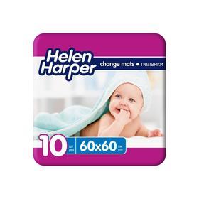 Детские впитывающие пелёнки Helen Harper, размер 60х60, 10 шт. Ош