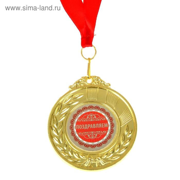 поздравления с получением награды мужчине в прозе каждая