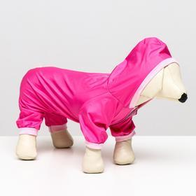 Комбинезон для собак, S (дс 22 см, ог 32 см) розовый Ош