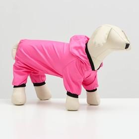 Комбинезон для собак, XS (дс - 18 см, ог - 30 см), розовый Ош