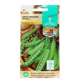 Семена Горох Виконт среднеспелый, овощной, высокорослый, урожайный 5 г. Ош