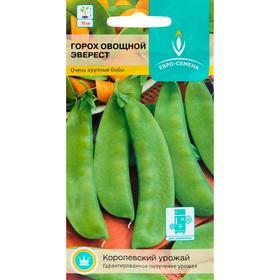 Семена Горох овощной 'Эверест' сахарный, среднепоздний, среднерослый, 5 г. Ош
