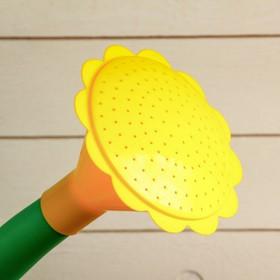 Рассеиватель для лейки «Ромашка», d = 28 мм, жёлтый