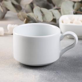 Чашка чайная «Бельё», 200 мл, штабелируемая