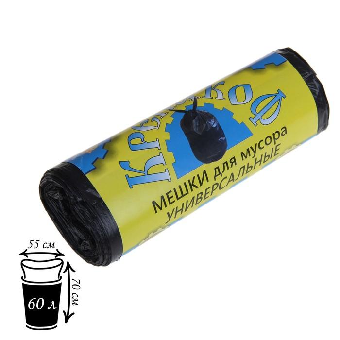 Мешки для мусора 60 л, ПНД, толщина 10 мкм, 20 шт, цвет чёрный