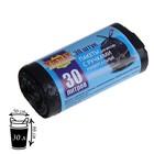 Мешки для мусора с ручками 30 л, ПНД, толщина 11 мкм, 30 шт, цвет чёрный
