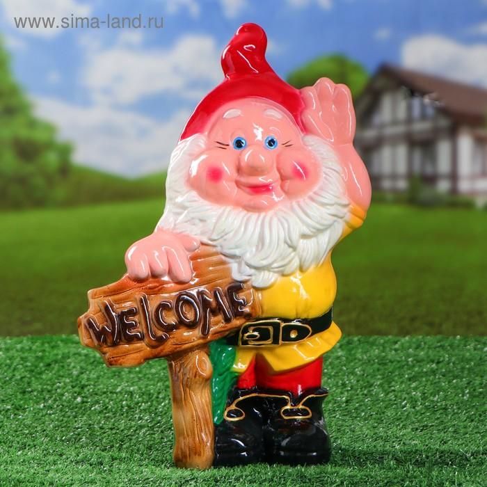 """Садовая фигура """"Гном Welcome"""", разноцветный, 35 см"""