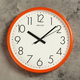 "Часы настенные круглые ""Аккурат"", оранжевые"