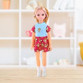 Кукла ростовая «Татьяна», русская озвучка, высота 54 см, МИКС Ош