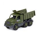 Автомобиль-самосвал военный «Максик»