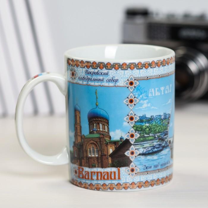 Кружка сувенирная Алтай. Барнаул, 300 мл